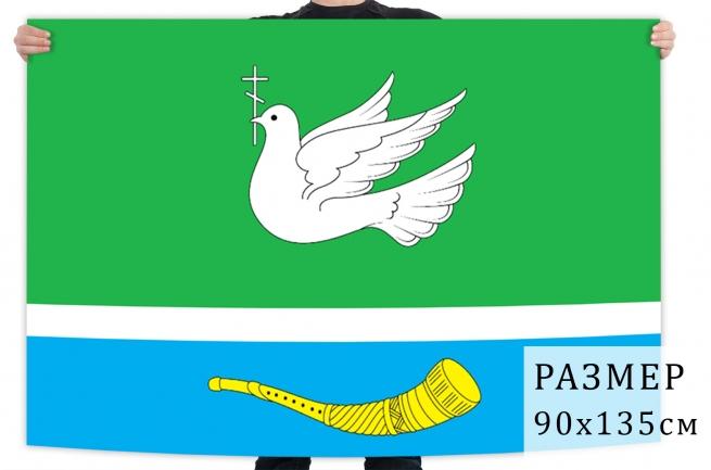 Флаг муниципального округа Свиблово г. Москва