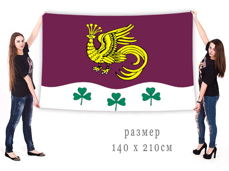 Флаг муниципального округа Якиманка г. Москва