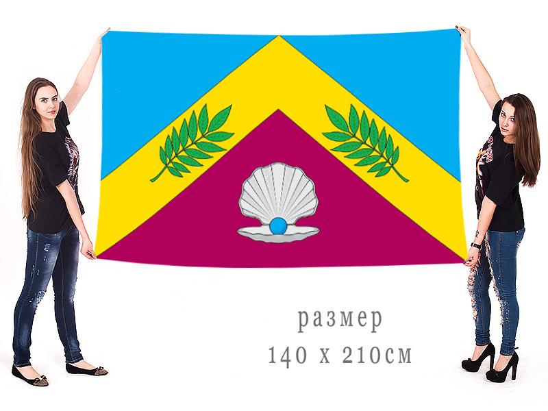 Флаг муниципального округа Ясенево г. Москва