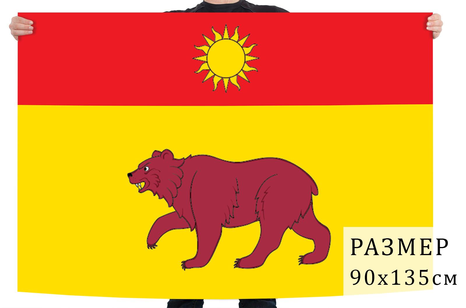 Флаг муниципального округа Южное Медведково г. Москва
