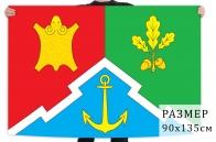 Флаг муниципального округа Южнопортовый г. Москва