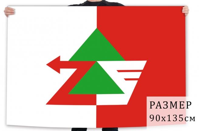 Флаг муниципального района Печора