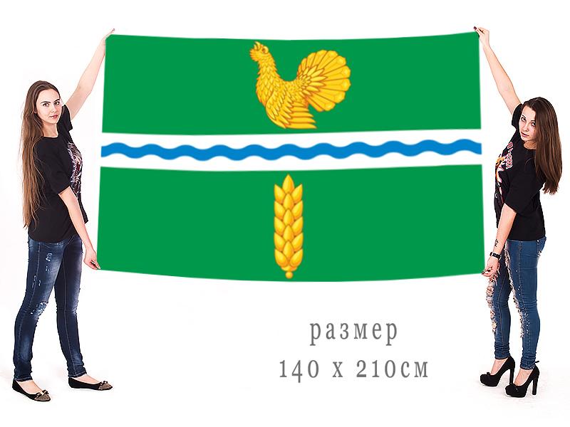 Большой флаг Муромцевского района