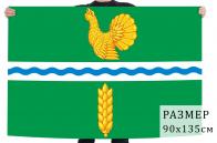 Флаг Муромцевского района
