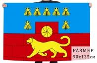 Флаг Мясниковского района