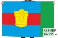 Флаг города Гурьевск