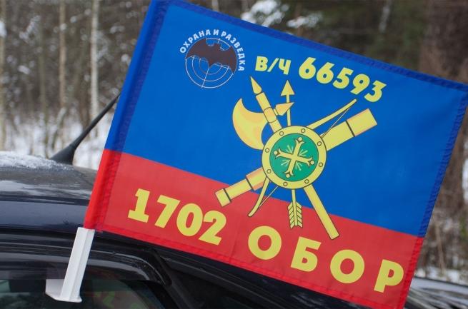 """Флаг на авто """"1702 ОБОР РВСН"""""""