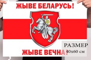 Флаг на авто Жыве Беларусь!
