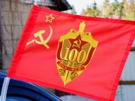 "Флаг на машину ""100 лет ВЧК-ФСБ"""