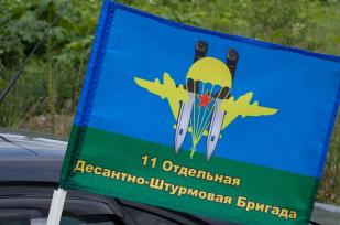 """Двухсторонний флаг """"11 ОДШБр"""""""