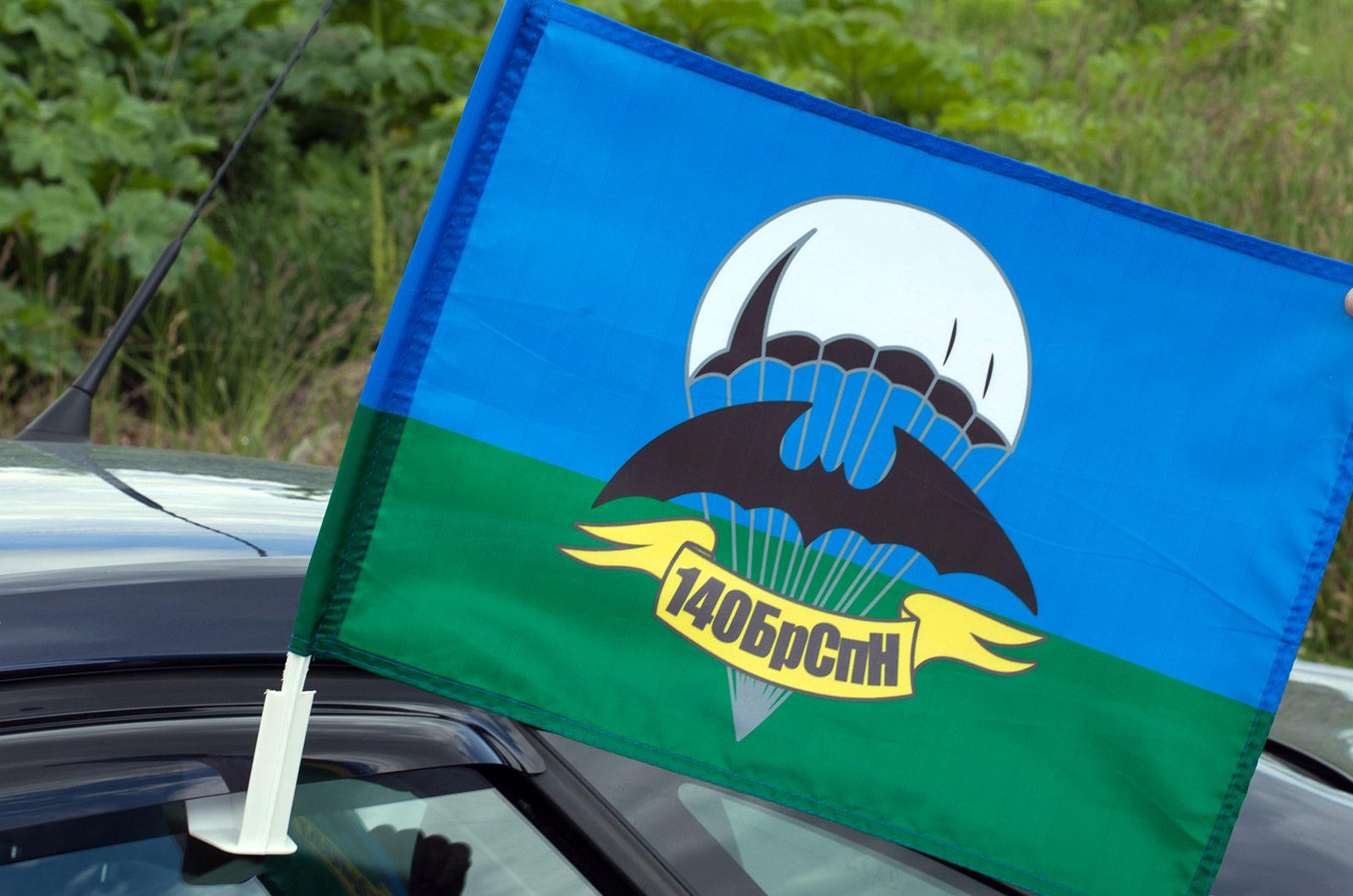 """Флаг на машину """"14 бригада спецназа Хабаровск"""""""