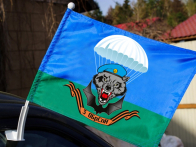 Флаг на машину «3 бригада спецназа ГРУ»