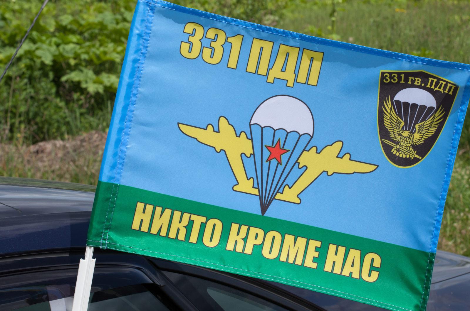 Флаг на машину «331 ПДП ВДВ»