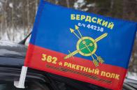 """Флаг """"382-й ракетный полк"""""""