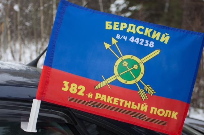 """Флаг на машину """"382-й ракетный полк"""""""