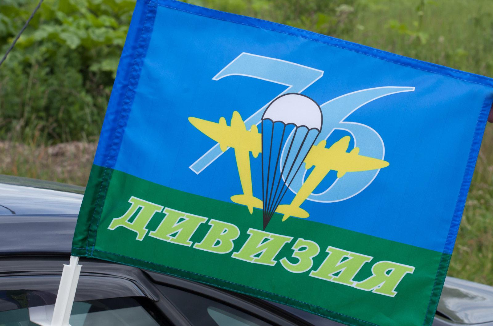 Флаг на машину «76 дивизия ВДВ»