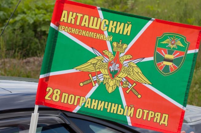 Флаг на машину «Акташский ПогО»