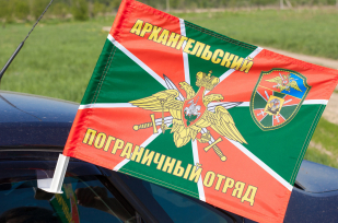 Двухсторонний флаг «Архангельский пограничный отряд»