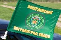 Флаг «Бахарденский отряд КСАПО»