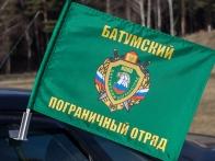 Флаг «Батумский ПогО»
