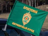 Флаг Брестского пограничного отряда