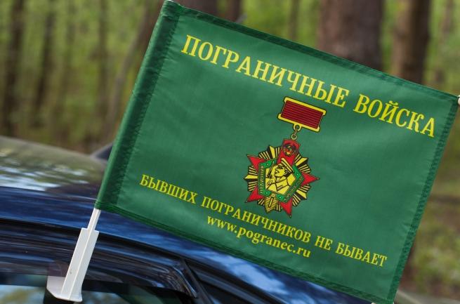 Флаг Погранвойск