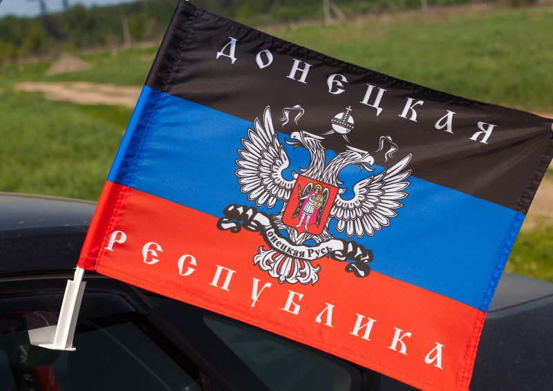 """Флаг """"Донецкая Республика"""""""