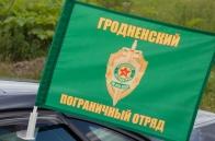 Флаг Гродненского ПогО
