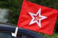 Морской Гюйс ВМФ СССР на машину