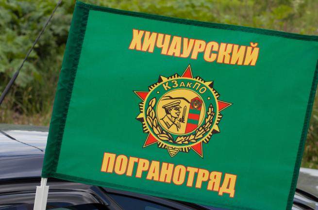 Флаги Погранвойск на авто