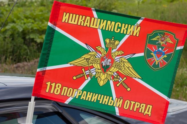 Флаг на машину «Ишкашимский ПогО»