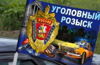 Флаг на машину к вековому юбилею Уголовного розыска