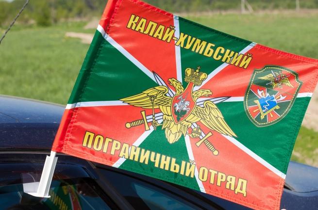 Флаг на машину «Калай-Хумбский погранотряд»