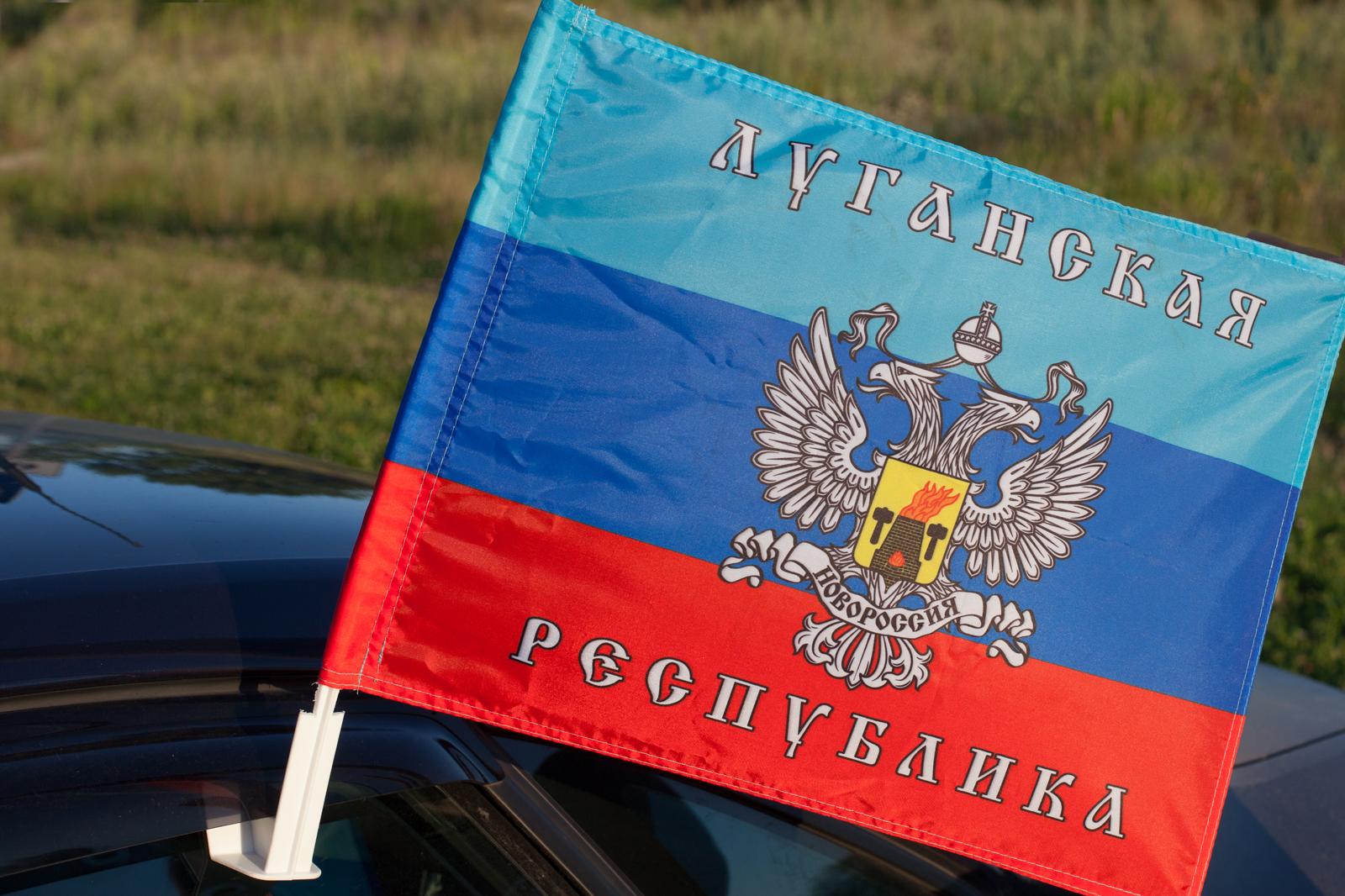 Флаг ЛНР на машину