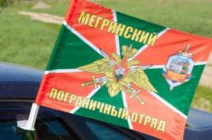 Двухсторонний флаг «Мегринский пограничный отряд»