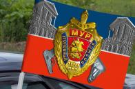 """Флаг на машину """"МУР. 100 лет УГРО"""""""