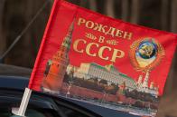 """Флаг на машину """"Рождён в СССР"""""""