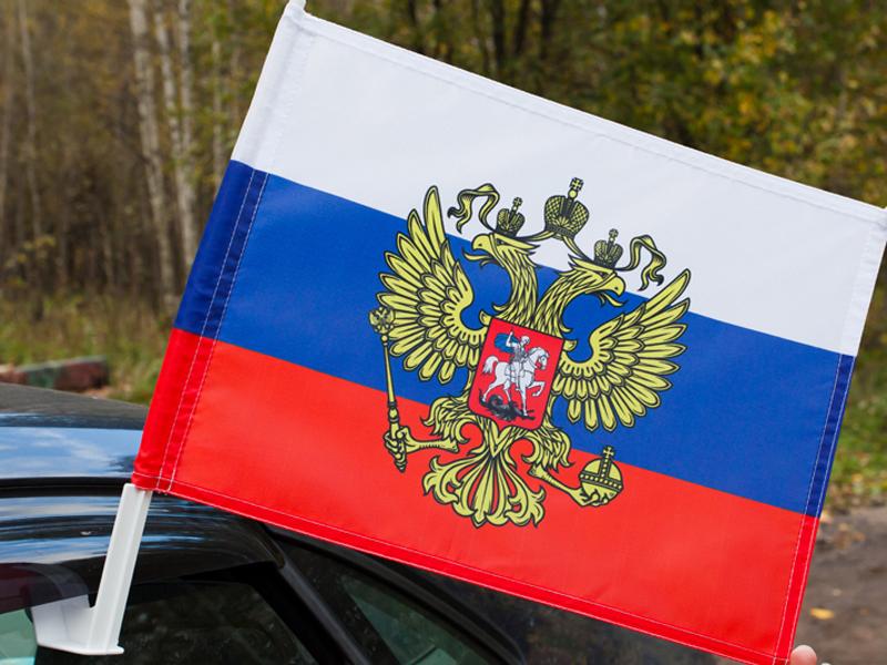 Автомобильный флаг со штандартом президента России