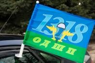 Флаг на машину с кронштейном 1318 ОДШП ВДВ