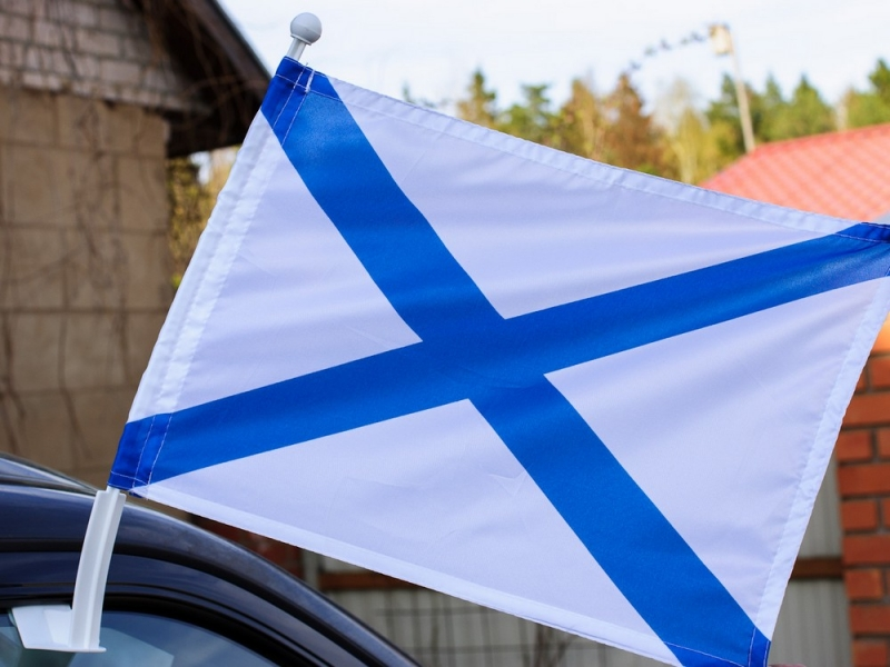 Флаг на машину с кронштейном Андреевский