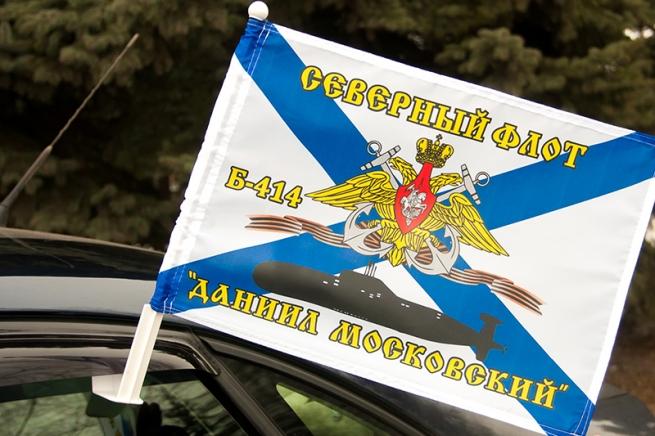 Флаг на машину с кронштейном Б-414 «Даниил Московский» СФ