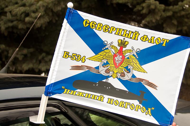 Флаг Б-534 «Нижний Новгород» Северный подводный флот