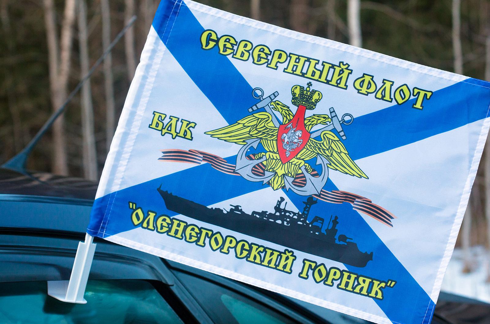Флаг на машину с кронштейном БДК «Оленегорский Горняк»