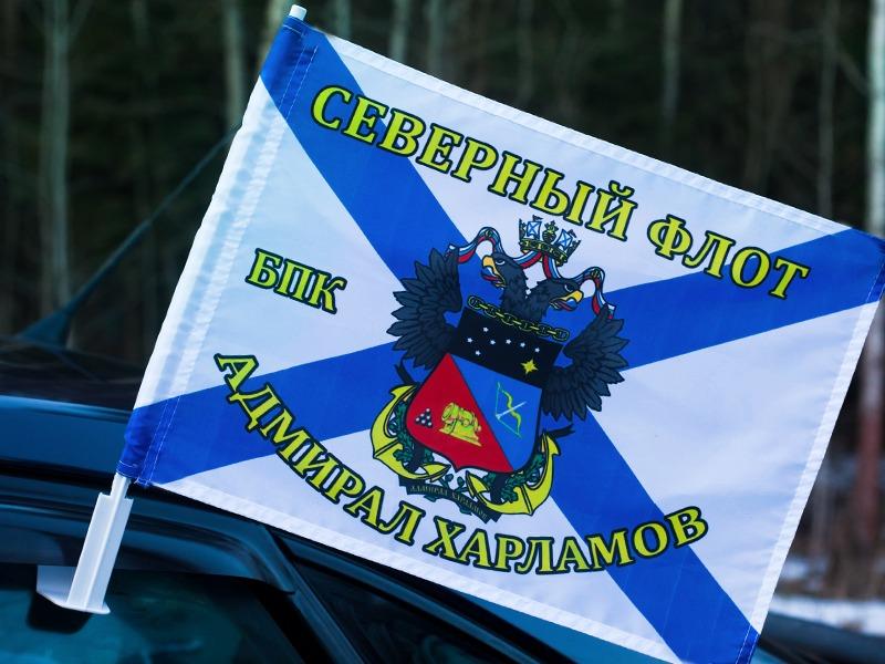 Двухсторонний флаг БПК «Адмирал Харламов»