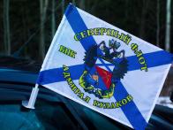 Флаг БПК «Адмирал Кулаков»