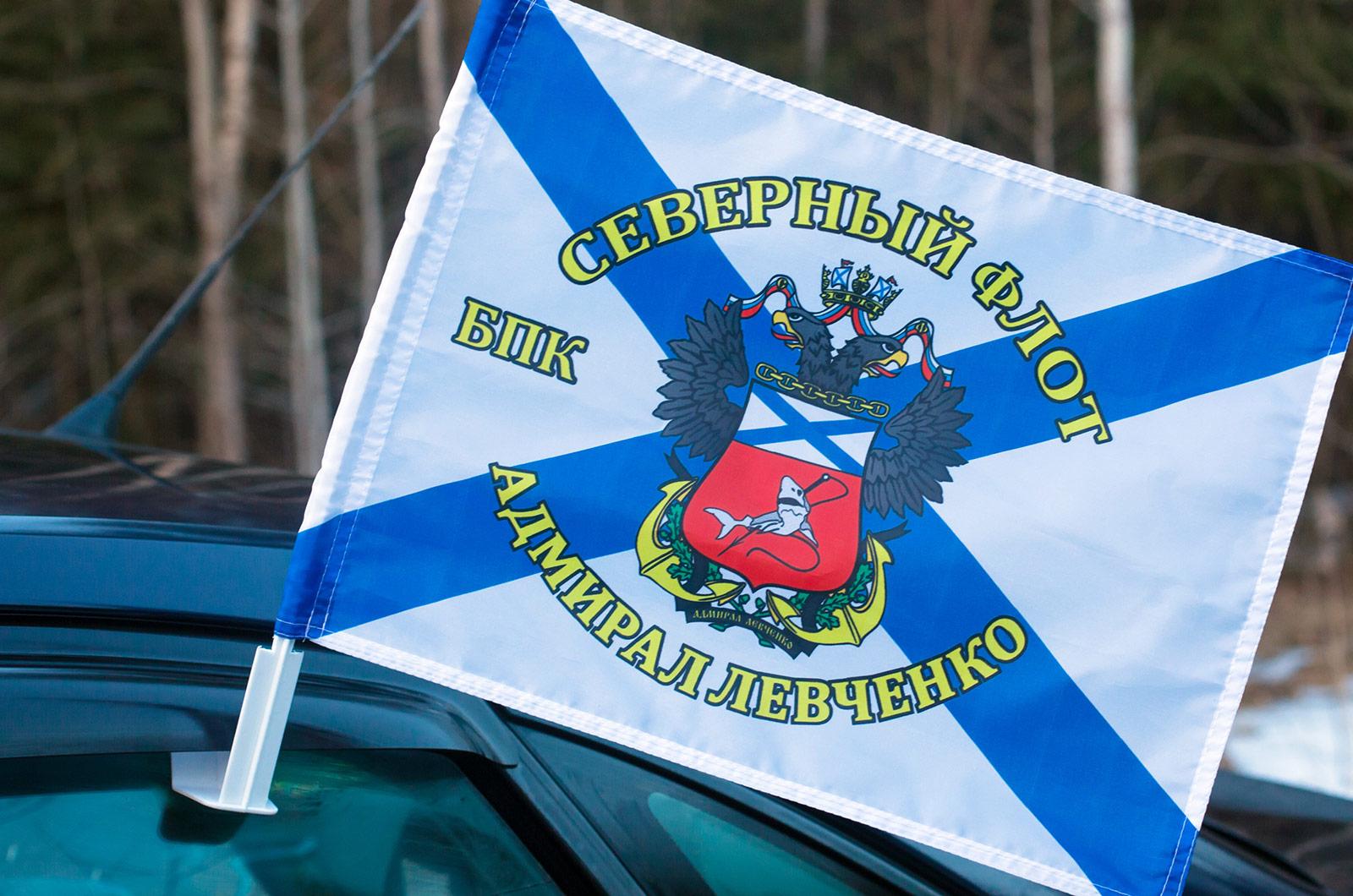 Флаг на машину с кронштейном БПК «Адмирал Левченко»