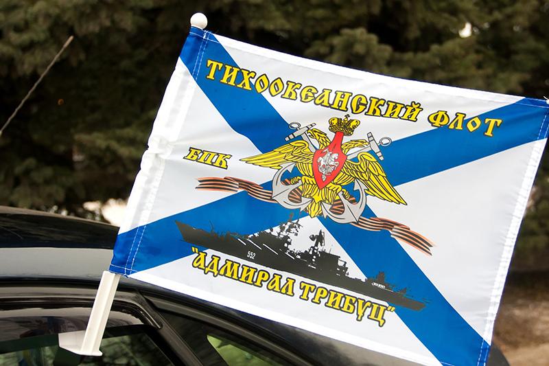 Флаг БПК «Адмирал Трибуц» Тихоокеанский флот