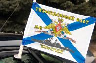 Флаг на машину с кронштейном ЭМ «Быстрый» ТОФ