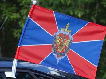 """Флаг автомобильный с кронштейном """"ФСБ"""""""