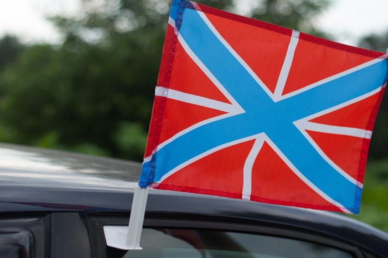 Флаг на машину «Гюйс ВМФ России»